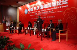 Sylvia speaking at IFEA conference in Beijing, China.